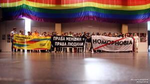 kyiv underground pride